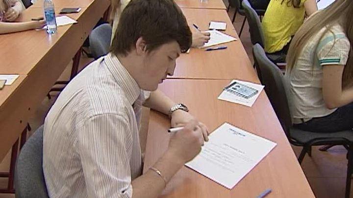переводчик учится на бюджетной основе
