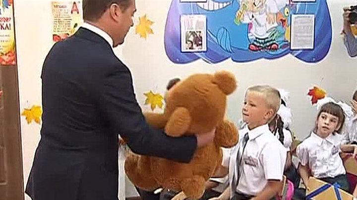 Поздравление медведева с днем знаний