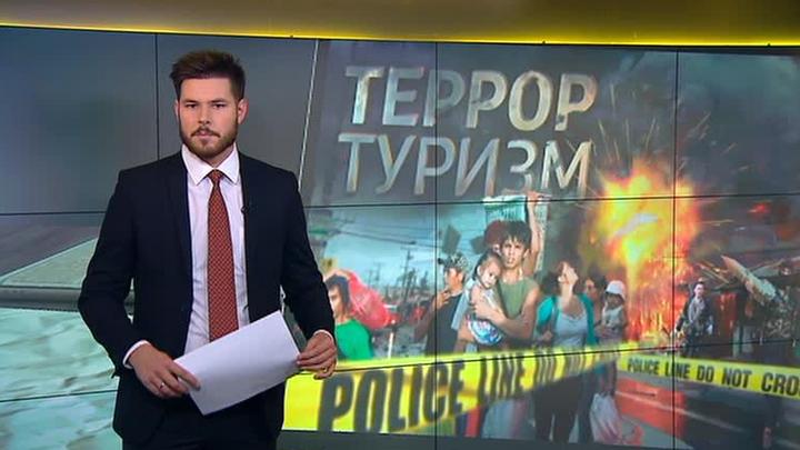 программа факты россия 24