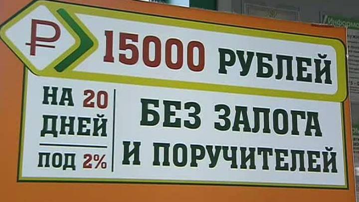 Микрокредиты будут выдаваться согласно новым требованиям