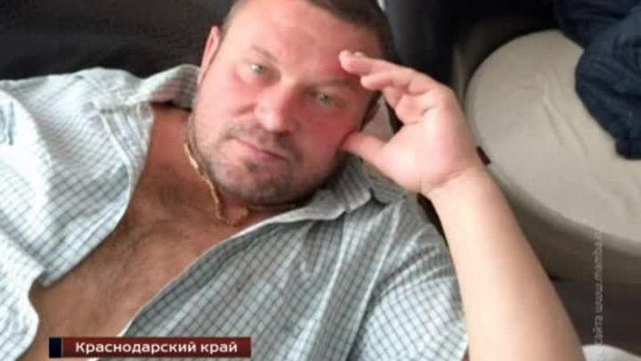porno-roliki-v-krasnodarskom-krae