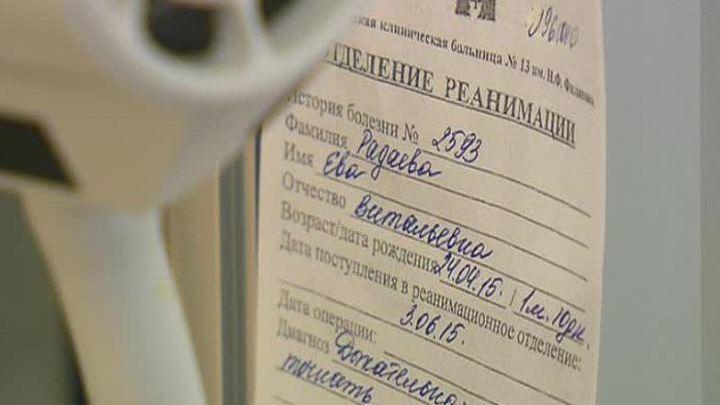 Адрес медицинского центров города москвы