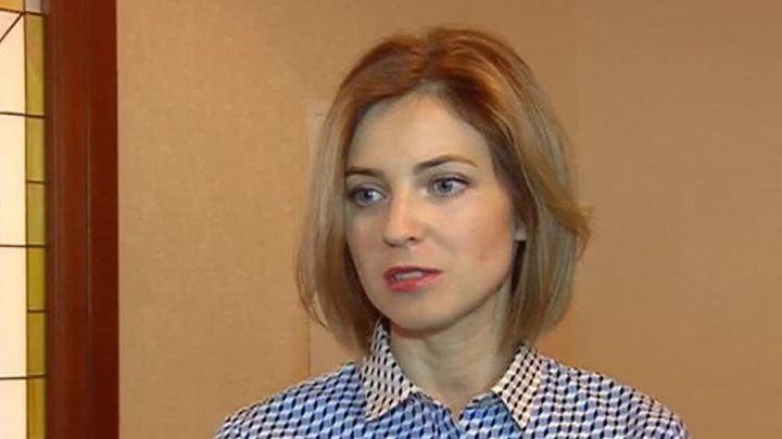 Улетный секси сборник картинок, фоток и видео обнаженной Наталья Поклонская