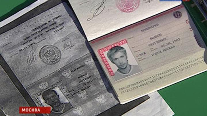 Поделки паспорта
