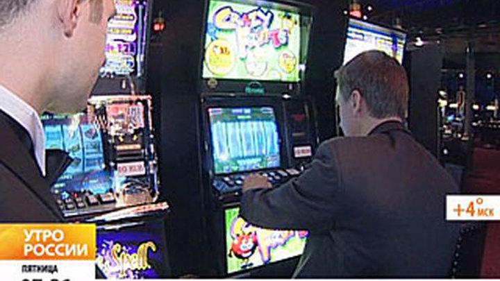 Казино в россии нелегальное смотреть новости самара подпольное казино