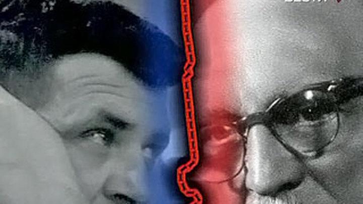 Сделка века: абель vs пауэрс / 2004 / ру / satrip