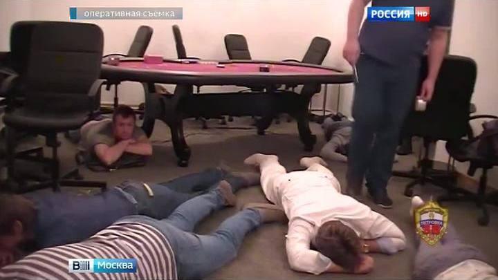 Подпольные Казино В Москве