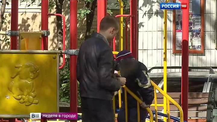 Видео для и взрослых на улице фото 331-998