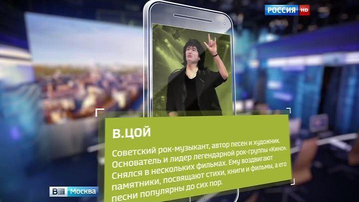 приложение узнай москву фото скачать - фото 3