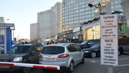 В центре Москвы парковка станет дороже