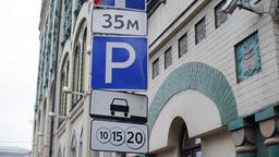 В системе столичных парковок грядут изменения