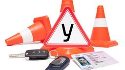 Экзамен по вождению будут проводить прямо в автошколах