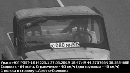 Камера в Смоленске выдала штраф машине без водителя