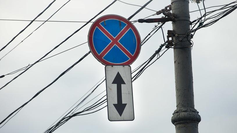 Из ПДД предложили исключить два знака