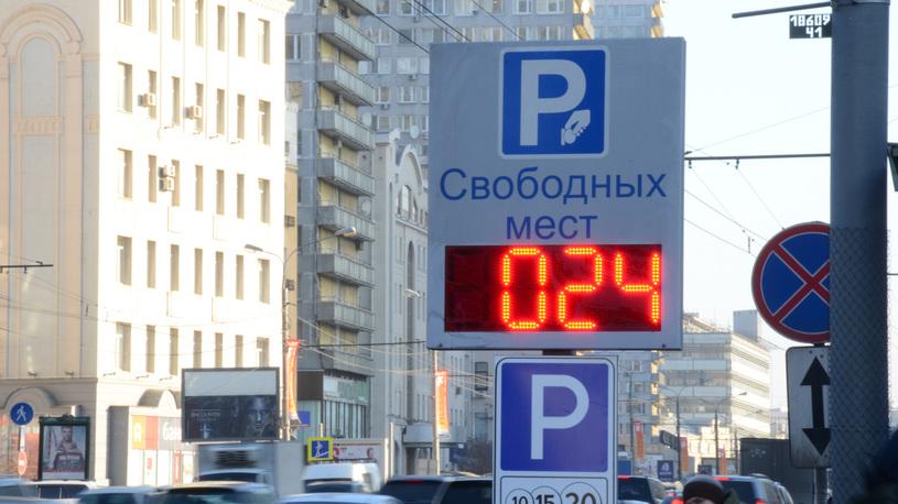В Москве смартфоны сами найдут свободные места на парковках