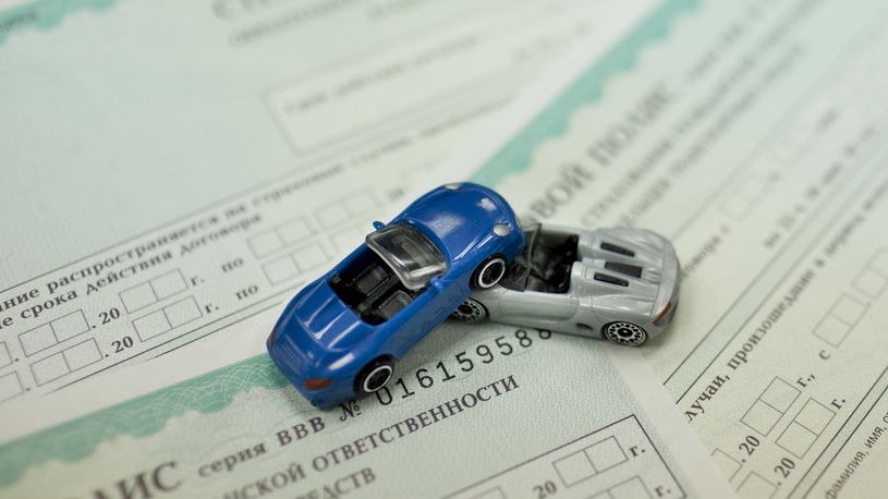 Минфин защитит автомобилистов от высоких тарифов ОСАГО