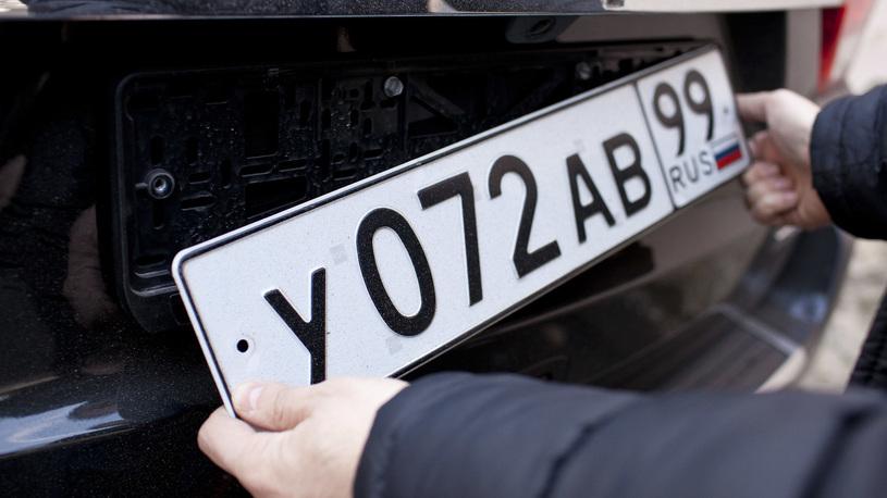 ГИБДД продолжит выдавать автомобильные номера