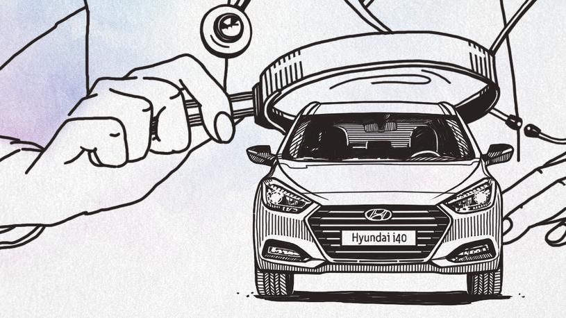 Кафедра детских болезней: Hyundai i40