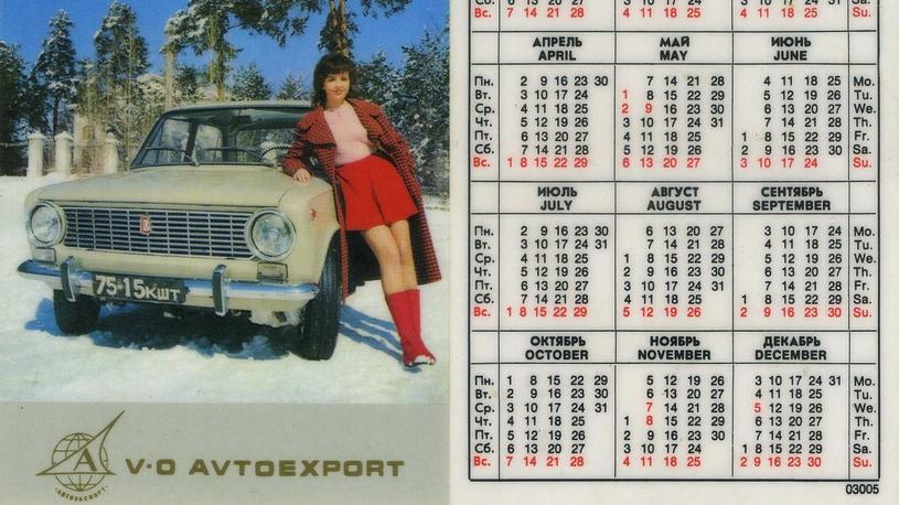 АвтоВАЗ прекращает поставки автомобилей Lada в Западную Европу