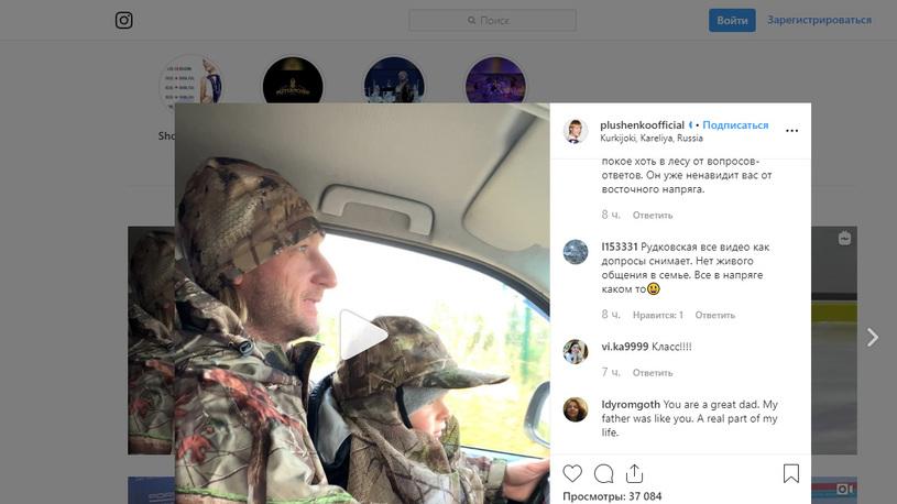 Российские водители – горе-родители, а звезды подают им дурной пример