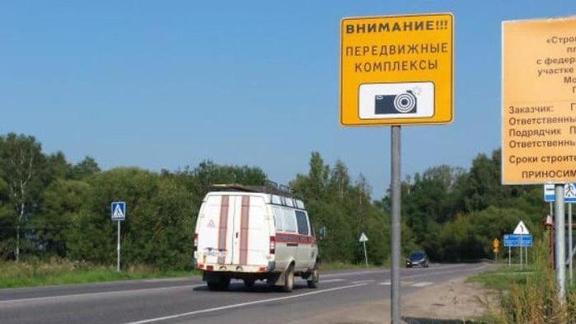 Места размещения дорожных камер автомобилистам покажут по-новому