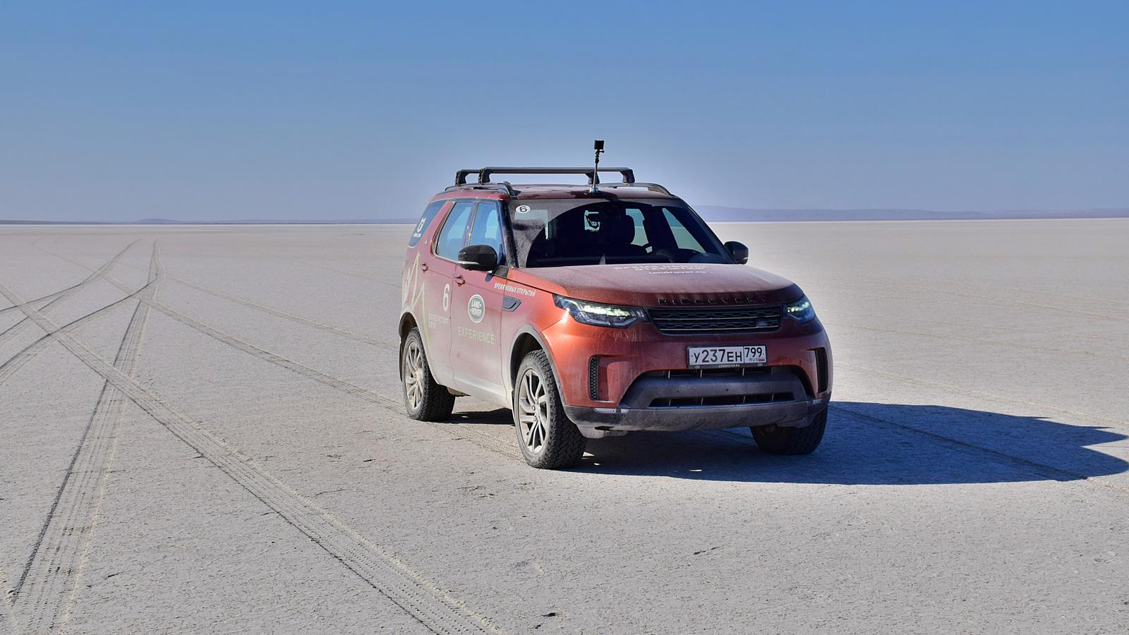 352 - Близкий космос: на новом Land Rover Discovery – по плато Устюрт