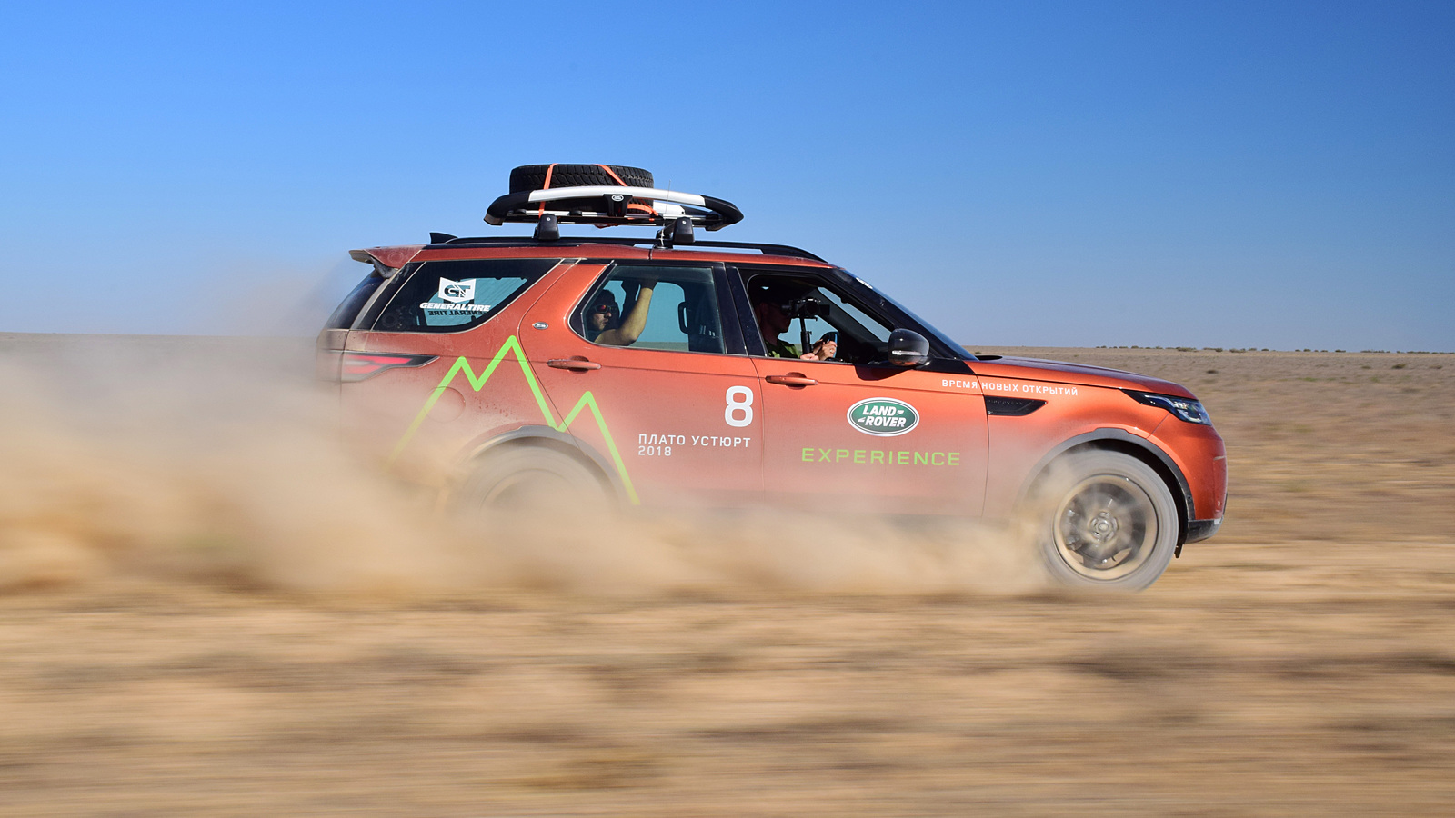 425 - Близкий космос: на новом Land Rover Discovery – по плато Устюрт