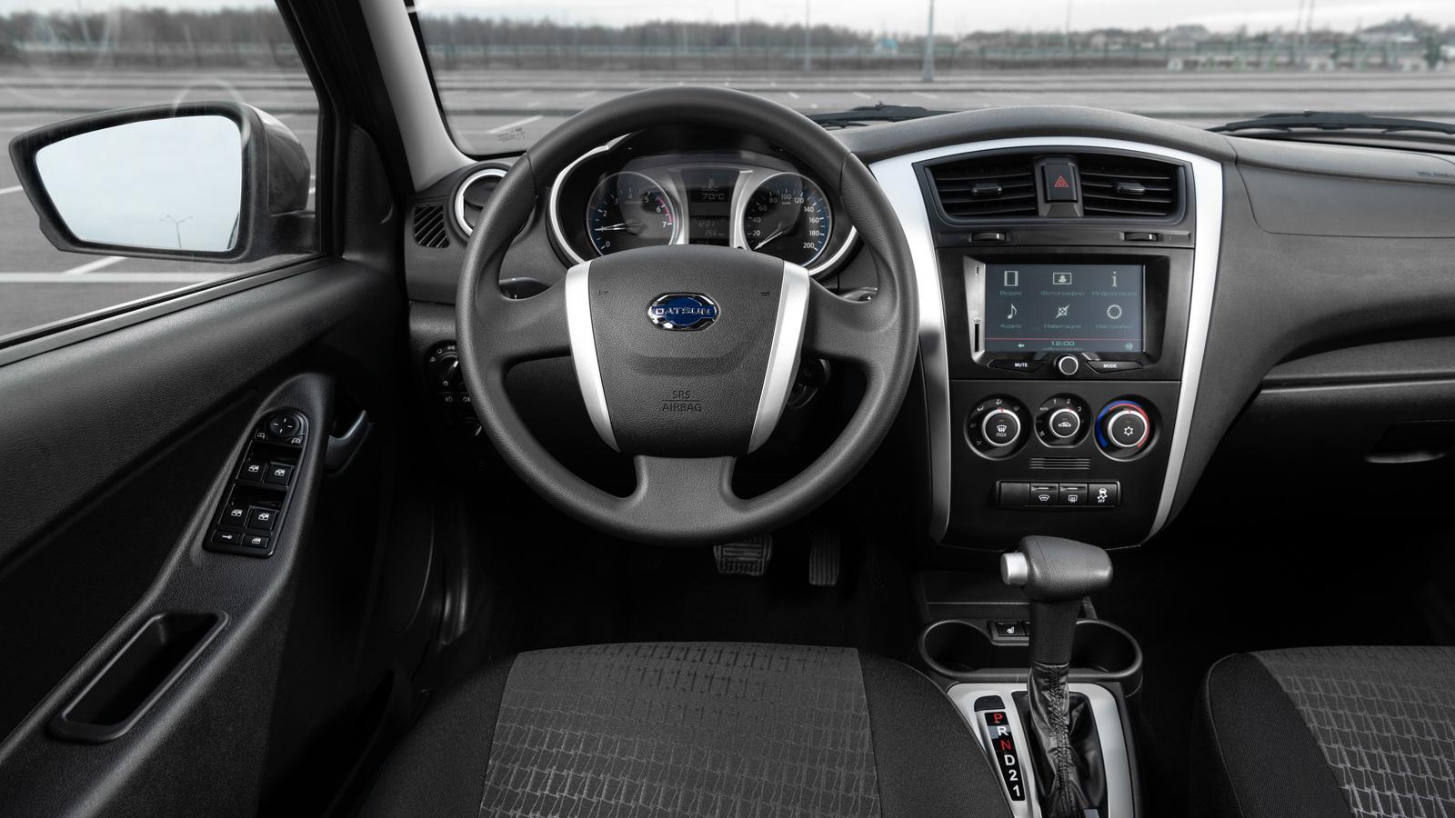 В России на прощание пересчитали все автомобили Datsun