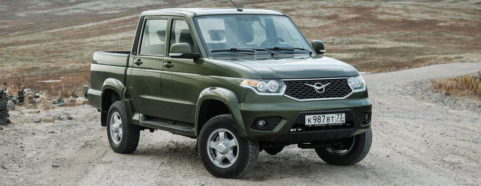 Объявлены цены и старт продаж обновленного УАЗ Пикап