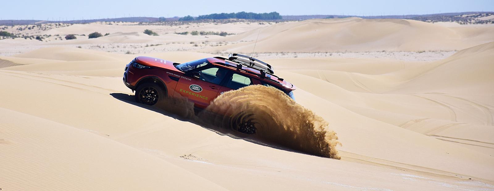 035 - Близкий космос: на новом Land Rover Discovery – по плато Устюрт