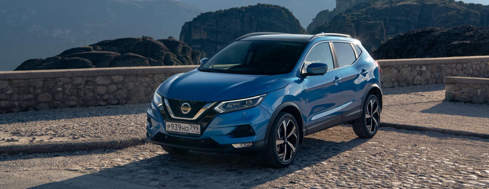 В России начались продажи нового Nissan Qashqai