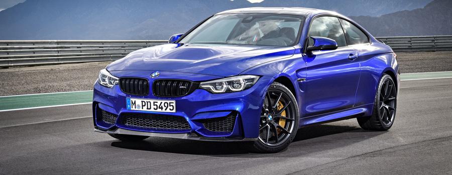 BMW M4 CS: российская цена