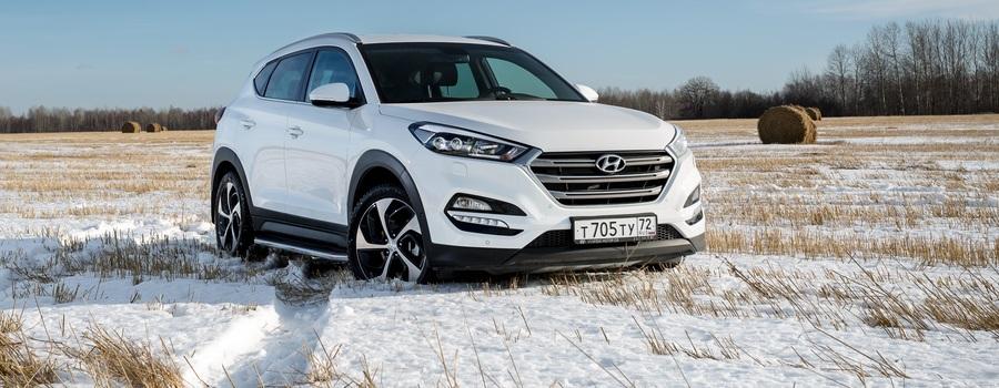 Новые цены на Hyundai Tuscon
