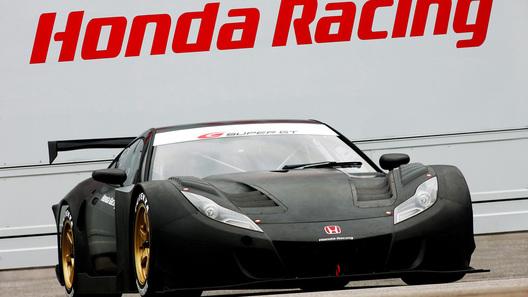 Японский суперкар Honda NSX все-таки существует