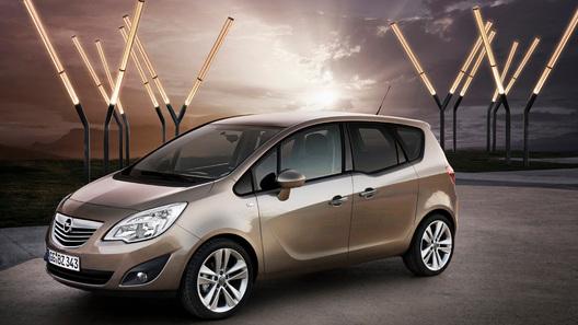 Новый минивэн Opel Meriva получил уникальные задние двери