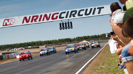 Состоялось открытие международной гоночной трассы