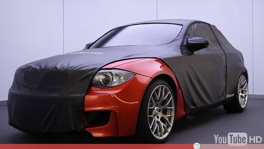 BMW приоткрыла внешность нового спортивного автомобиля