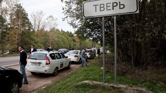 Автопробег 1910-2010: второй этап завершился в Твери