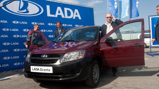Путин о Lada Granta: