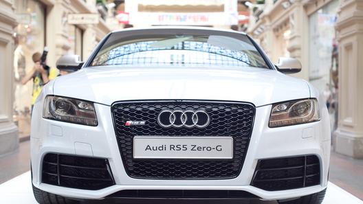Audi представил в Москве спецверсию RS5