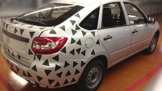 В Сеть просочилась новая фотография хэтчбека Lada Granta