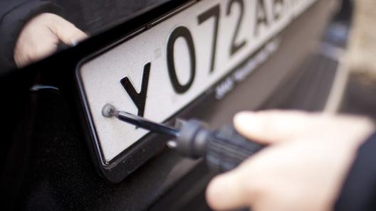 Автомобильные номера в России оснастят электронными чипами— Глаз даглаз