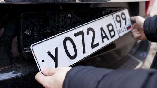 Скандальный сайт с личными данными автовладельцев будет заблокирован