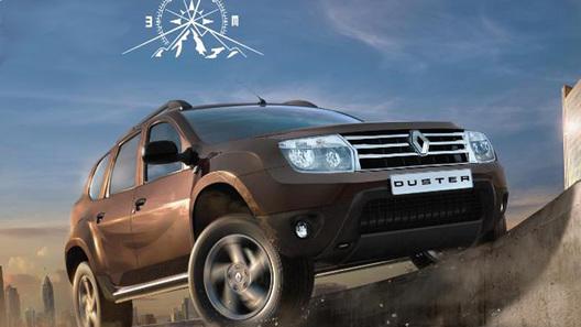 Renault Duster получил особую версию