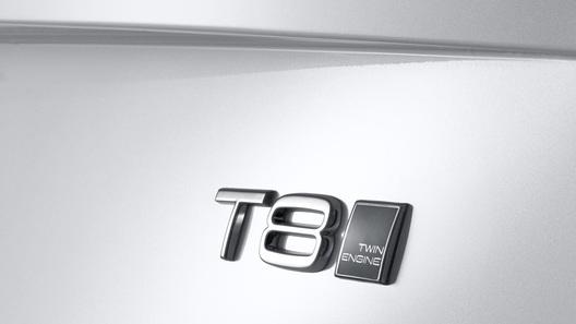 Новый внедорожник Volvo XC90 станет 400-сильным гибридом