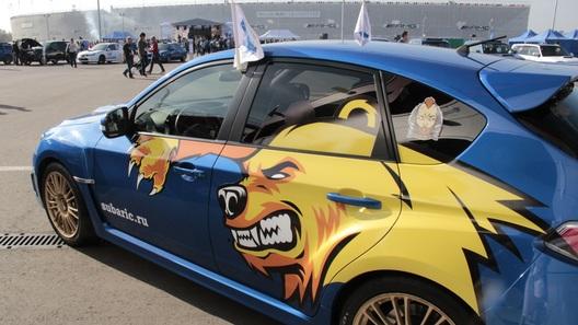 В Подмосковье прошел фестиваль поклонников марки Subaru