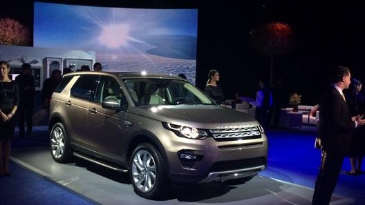 Land Rover объявил комплектации и цены на новый Discovery Sport