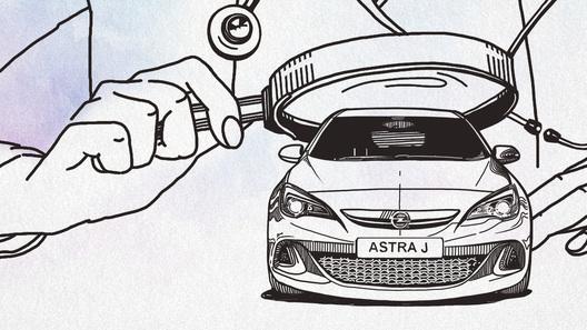 Кафедра детских болезней: Opel Astra J