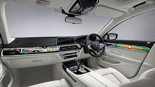 Флагманский седан BMW породнился с Южной Африкой