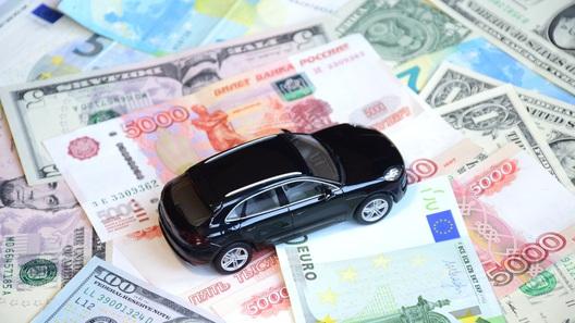 Владельцы сверхдорогих машин получили миллионные льготы за госсчет
